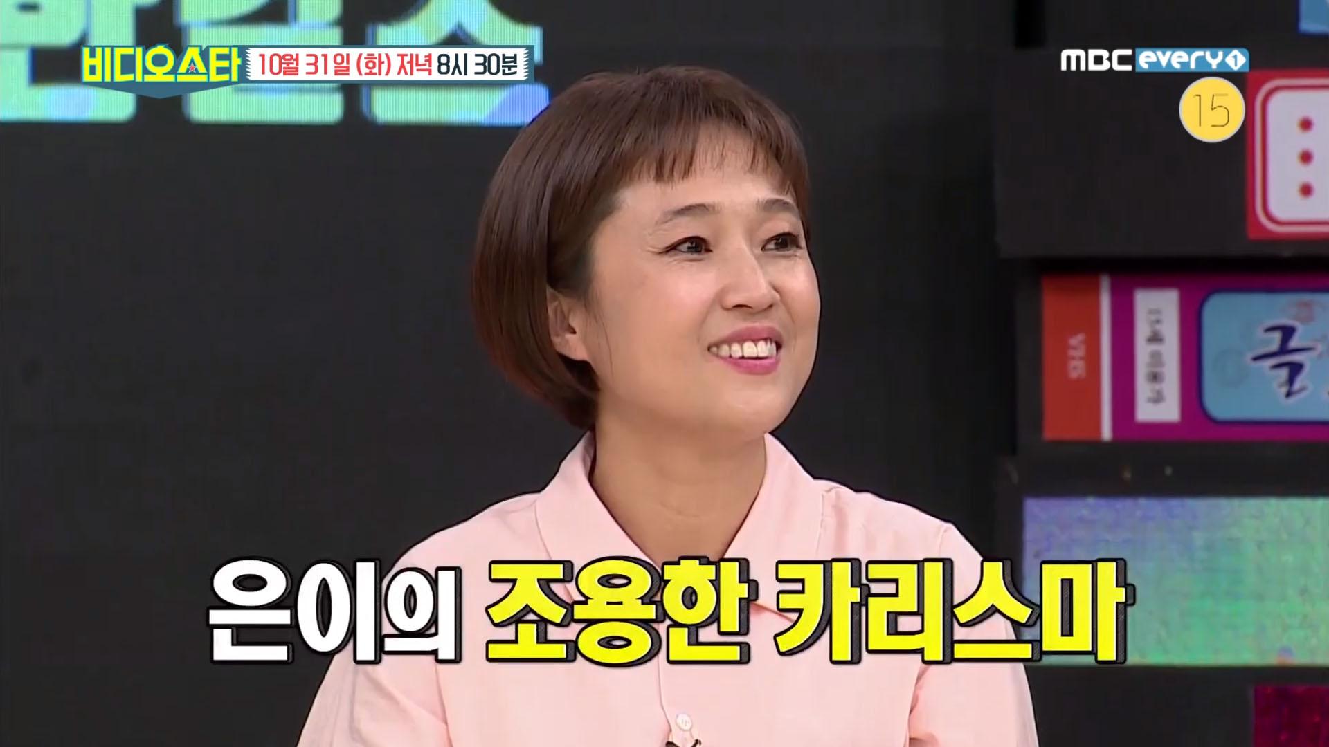 <비디오스타>송은이, 혼낼땐 혼내지만 멋있는 선배!