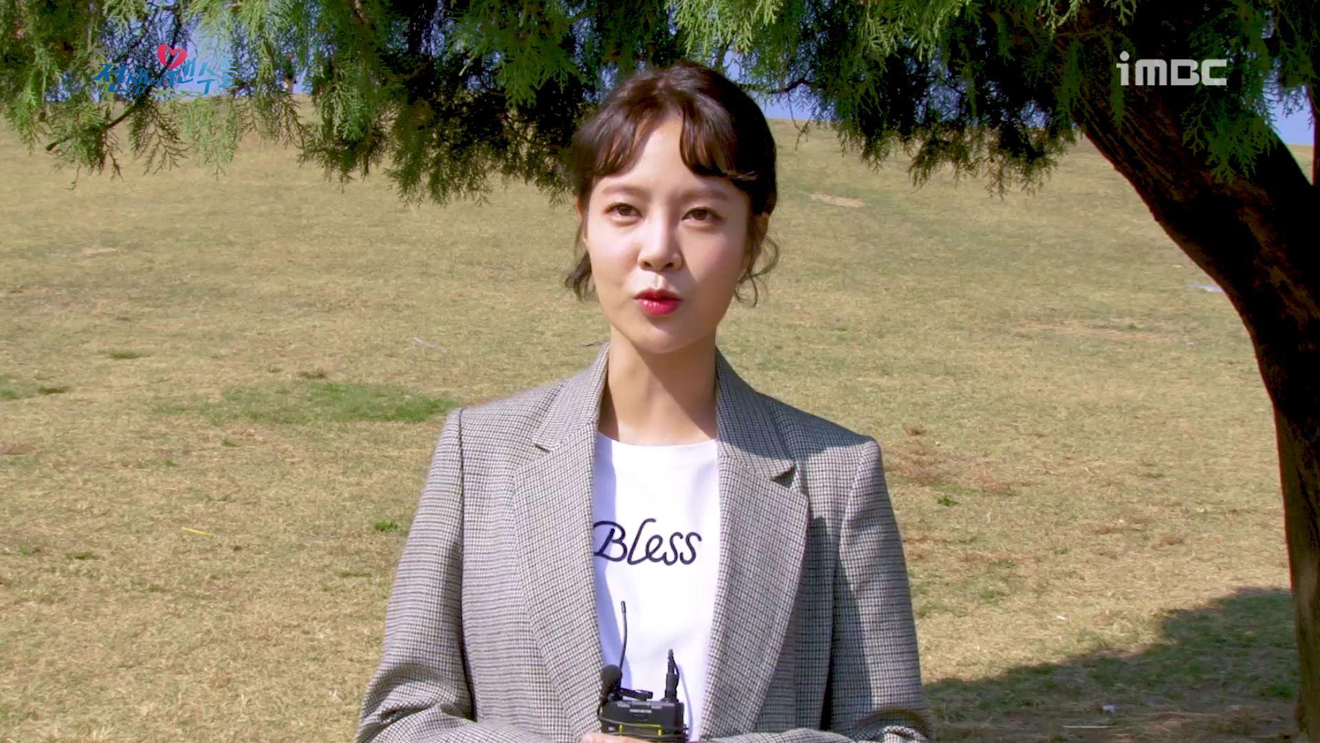 """[첫터뷰] <전생에 웬수들> 최윤영, """"엄마가 가끔 웬수라고 부르신다."""""""