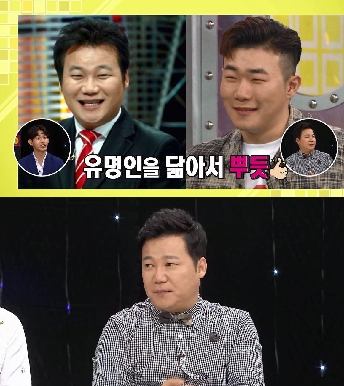<비디오스타> 김현철, 래퍼 행주와 닮은꼴 인정! '폭소'