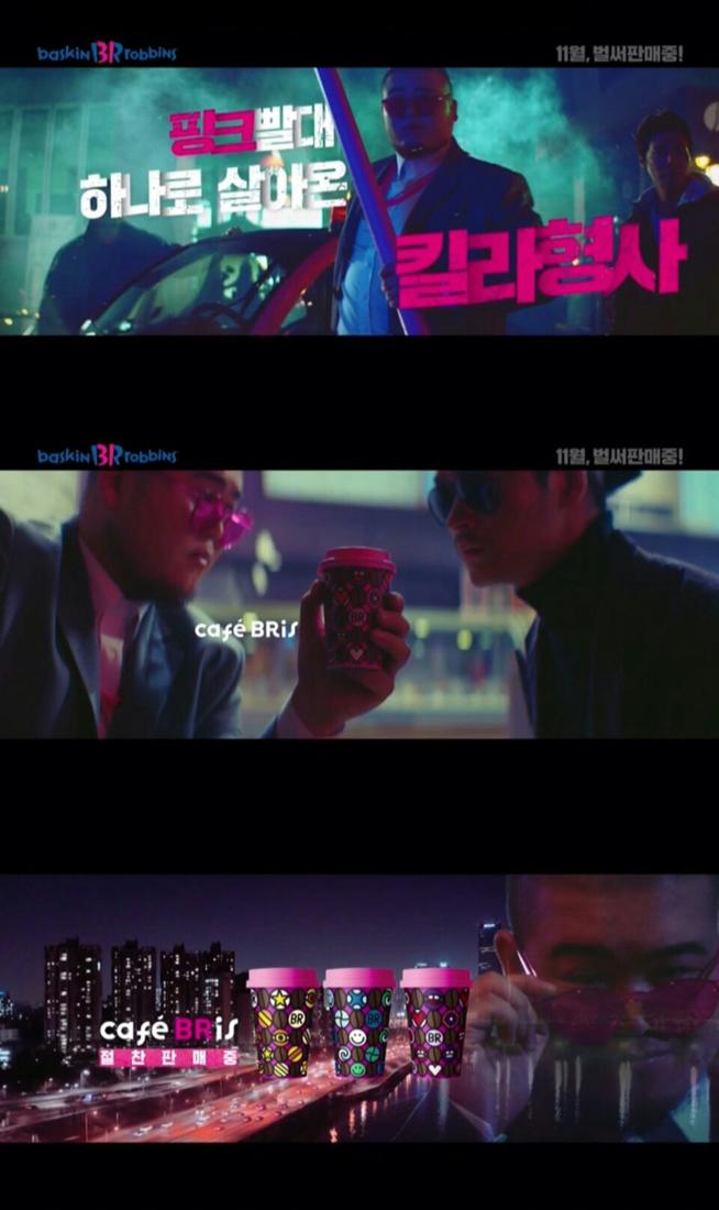 킬라그램, <범죄도시> OST 참여→광고 모델 발탁! '종횡무진 활약'