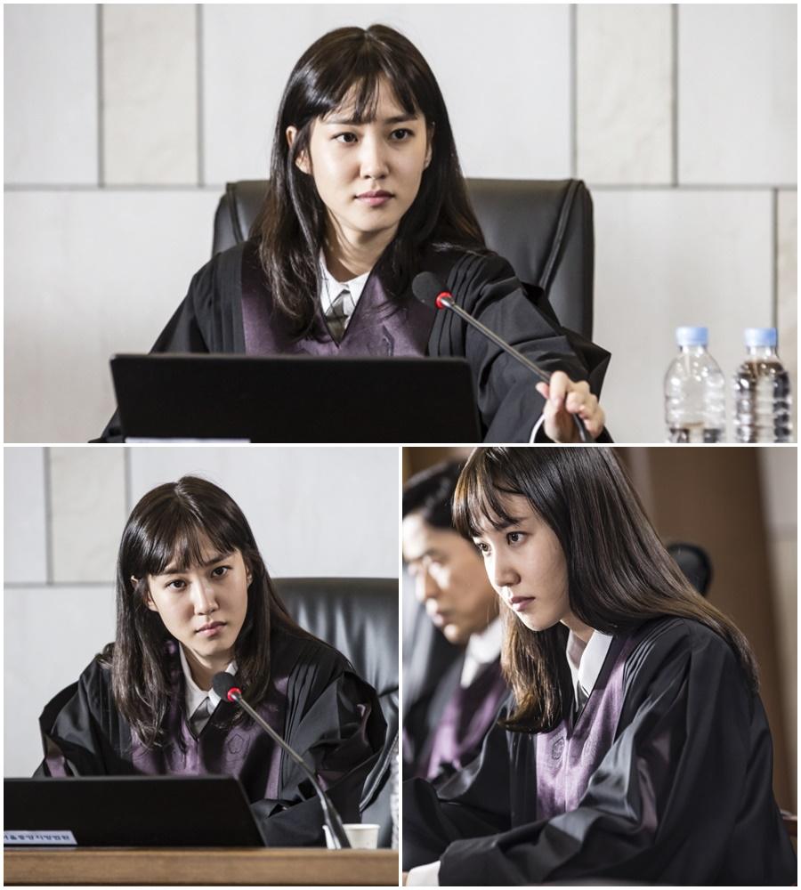 <이판사판> 박은빈, 실종된 정의를 찾으려는 '꼴통판사' 완벽 빙의!