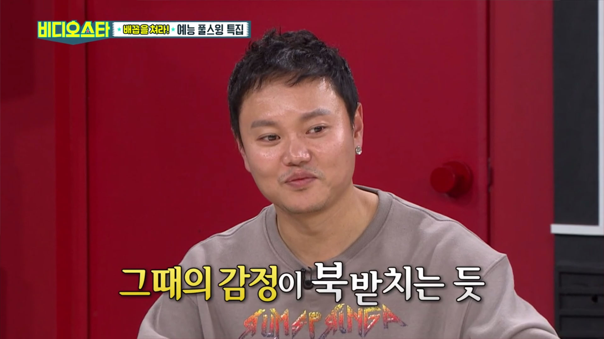 <비디오스타>김민교,신동엽에게 고마움표하며 눈물
