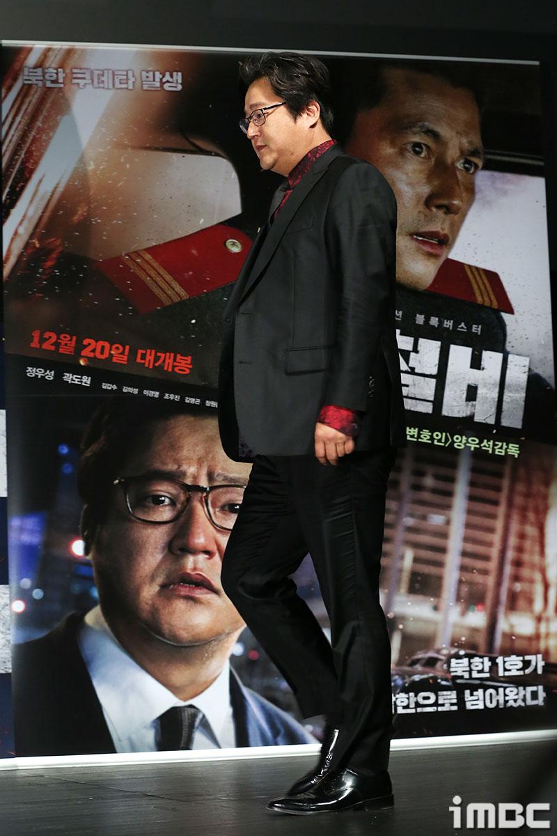 [포토] <강철비> 곽도원, 묵직한 걸음