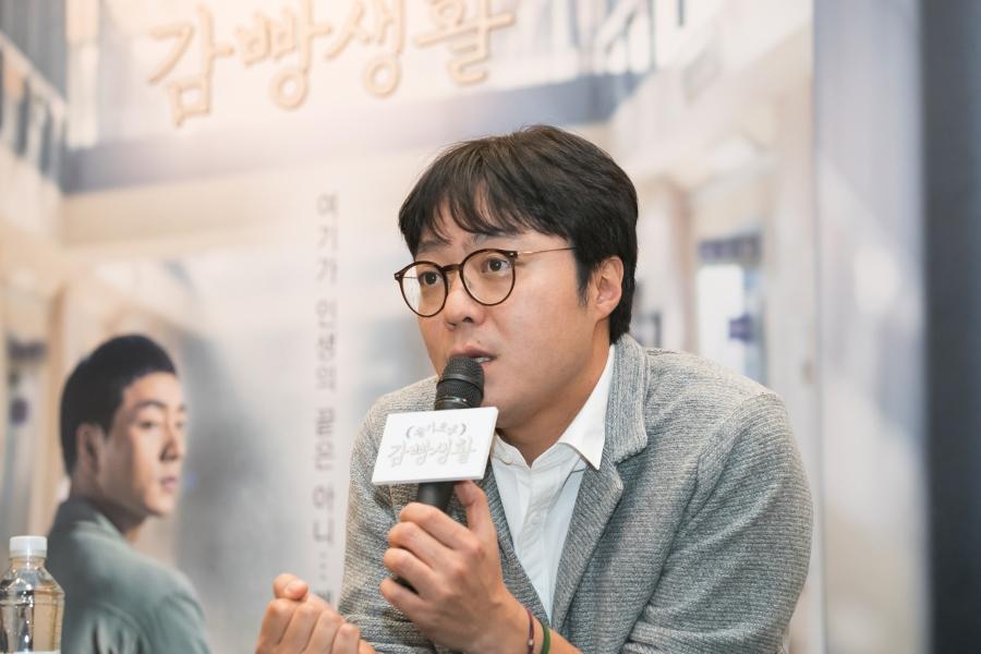 """<슬기로운 감빵생활> 신원호 """"신인 발굴의 비결은 3가지 캐스팅 원칙 때문"""""""