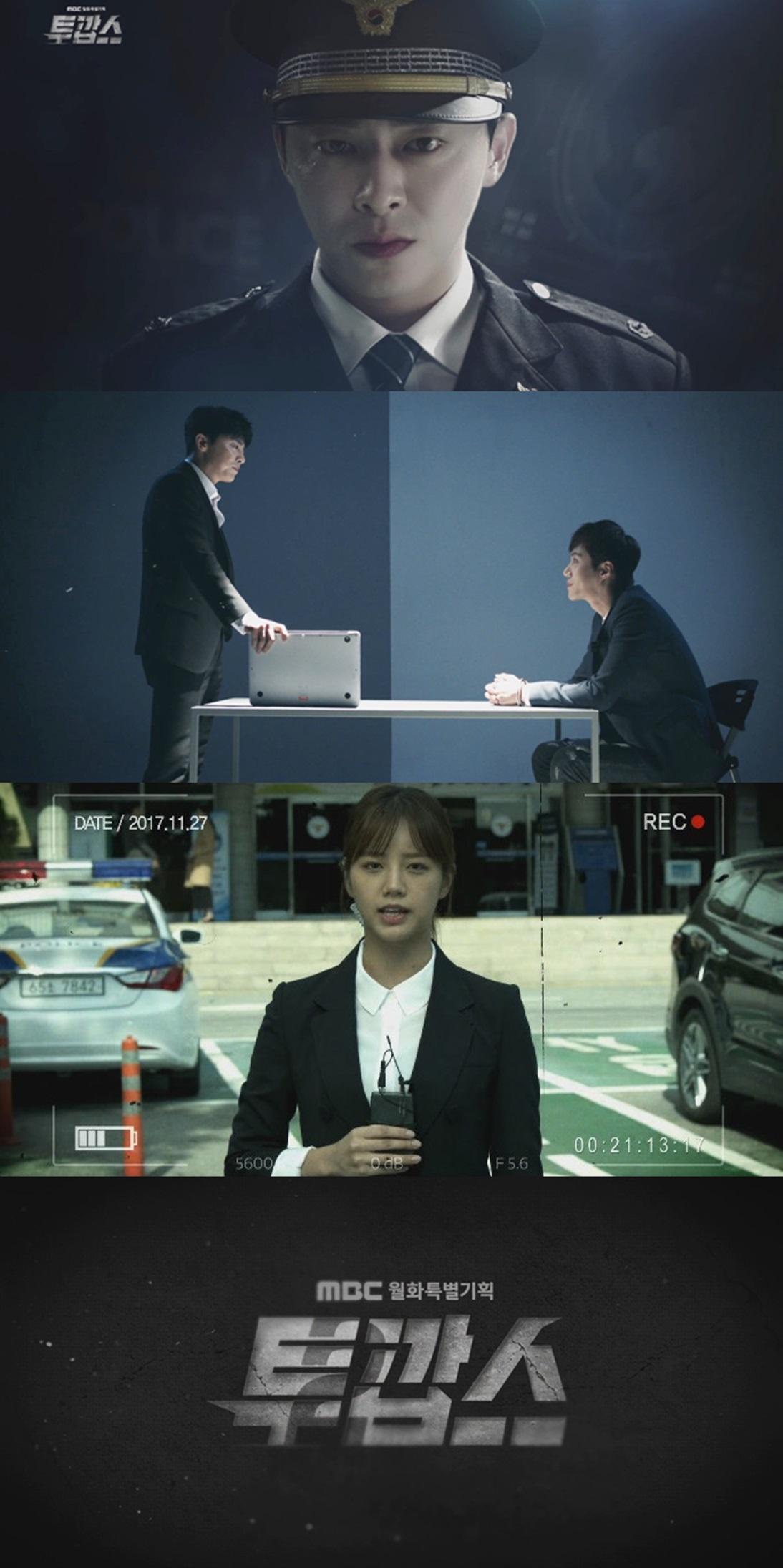 <투깝스> 형사의 몸+사기꾼 영혼 '빙의'되는 '독특'하고 '신선'함..'꿀잼' 보장