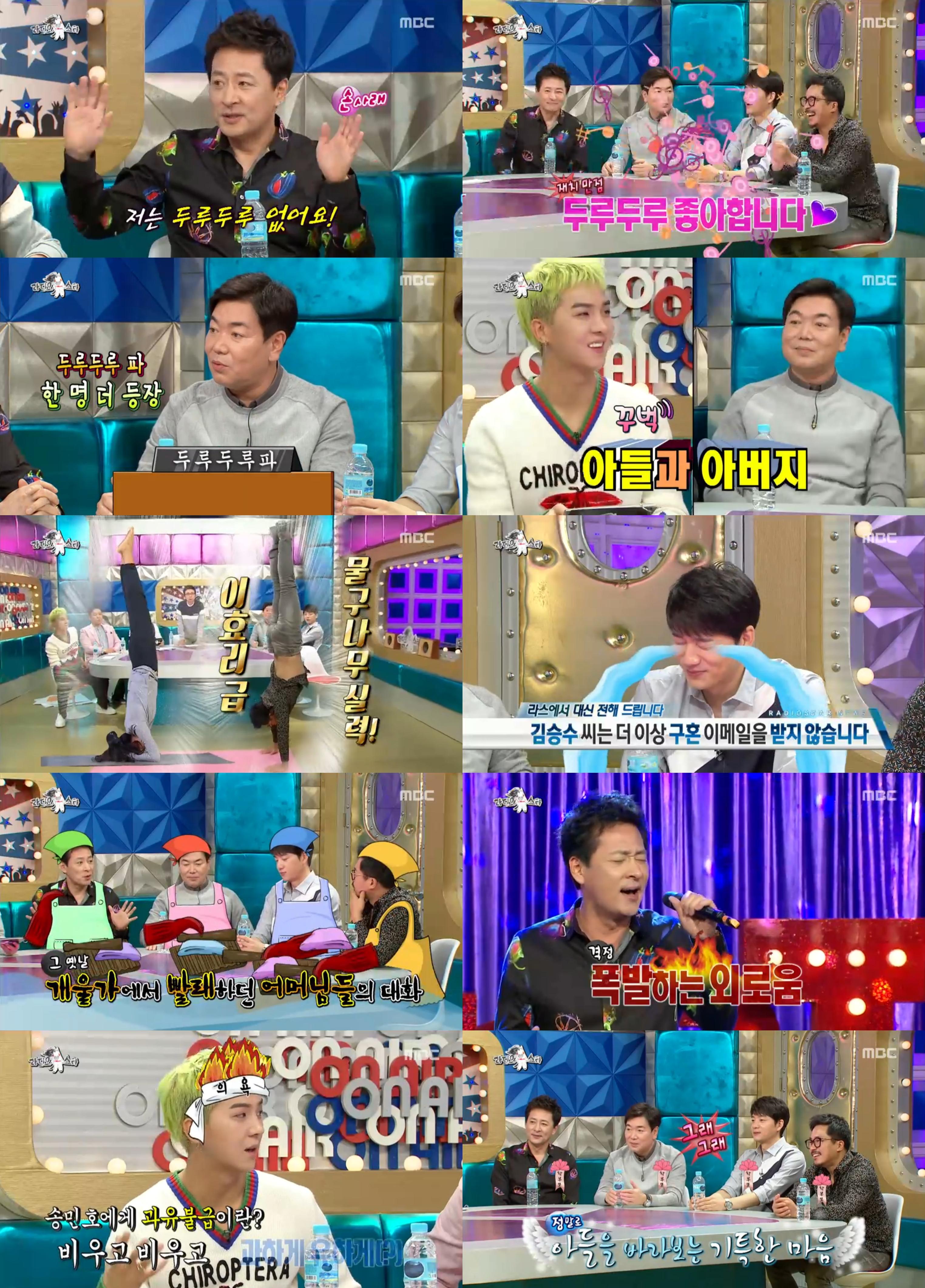 김병세의 스캔들을 응원하는 <라디오스타> 동시간대 1위! '웃음 빵빵'