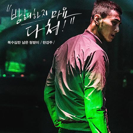 박중훈-주진모-양익준-김무열-지수, 캐릭터 포스터 공개!