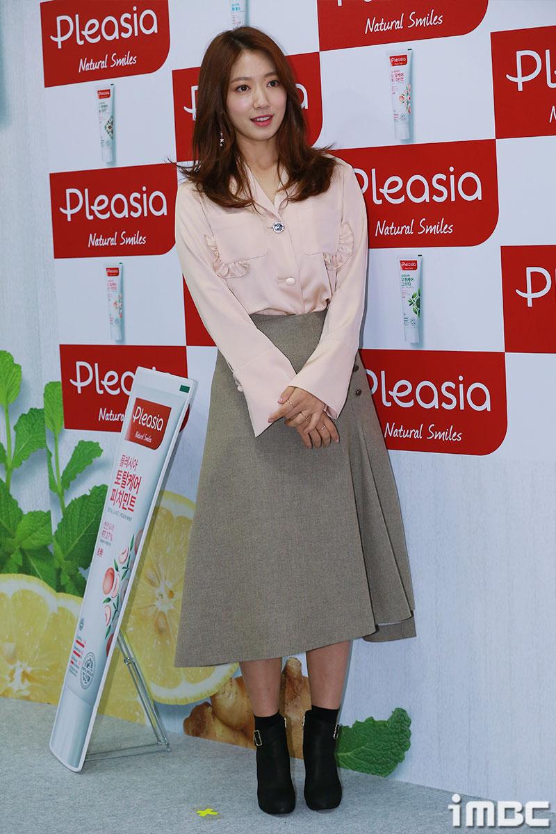 [포토] 박신혜, 입가에 수줍은 미소