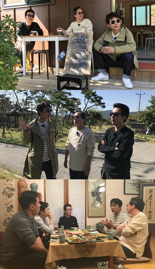 <알쓸신잡2> 네 번째 여행지는 해남-강진! '통닭 코스요리' 정체 밝혀진다!