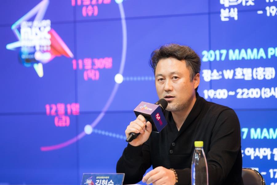 "'2017 MAMA' 김현수 컨벤션사업국장 ""공정성이 제일 중요, 부정 투표는 강격하게 다처하겠다"""