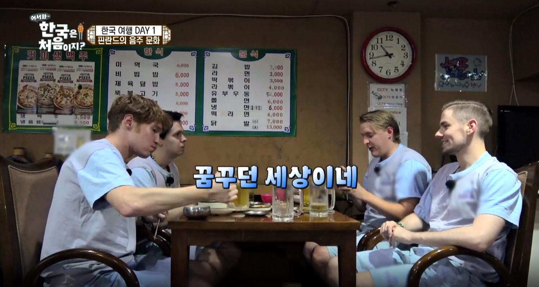 <어서와 한국은 처음이지?> '사우나의 나라' 핀란드 친구들의 한국 찜질방 입성!