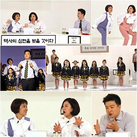 정규 세레모니 3! #박기량코너소개 #저축송 #여의도세트
