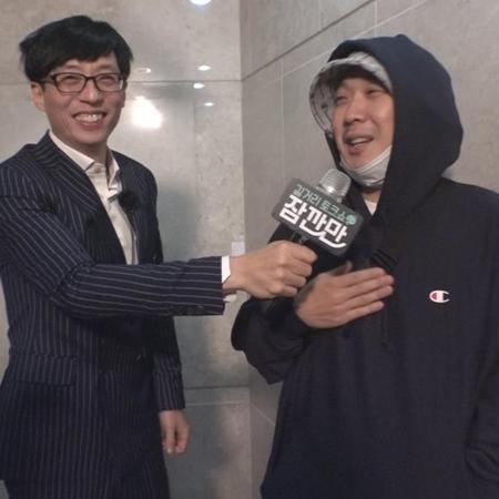 유재석 급습에 멤버들 멘붕! 솔직+유쾌 근황 토크 '폭소'