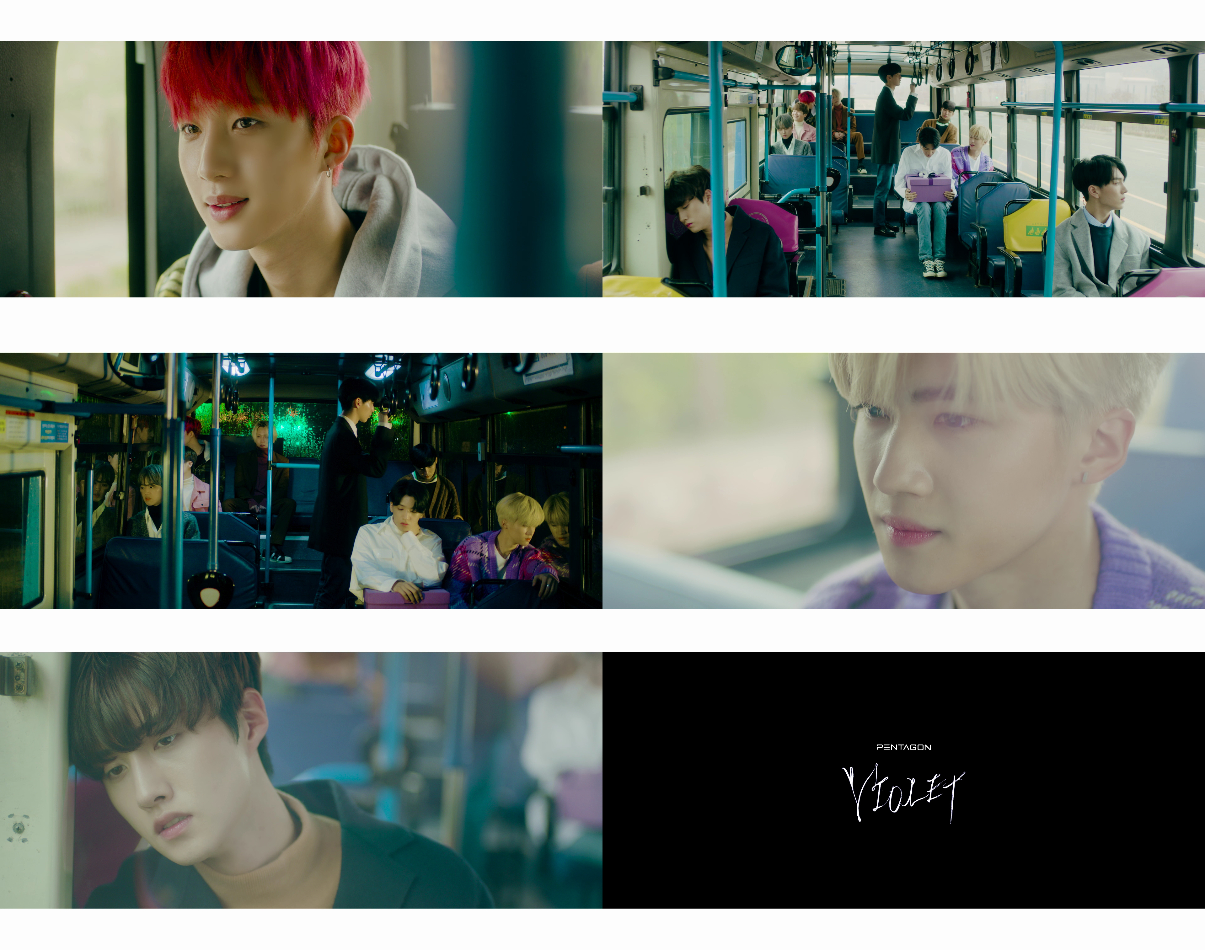 펜타곤, 키노 자작곡 'VIOLET' 뮤직비디오 공개! 팬들 위한 '깜짝 선물'