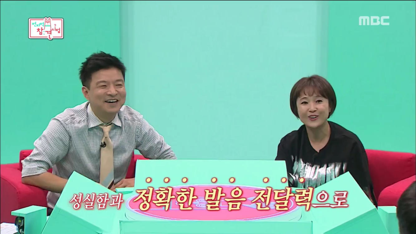 """<전지적 참견시점> """"아나운서가 존경하는 방송인"""" 전현무, 통장요정 김생민 극찬…왜?"""