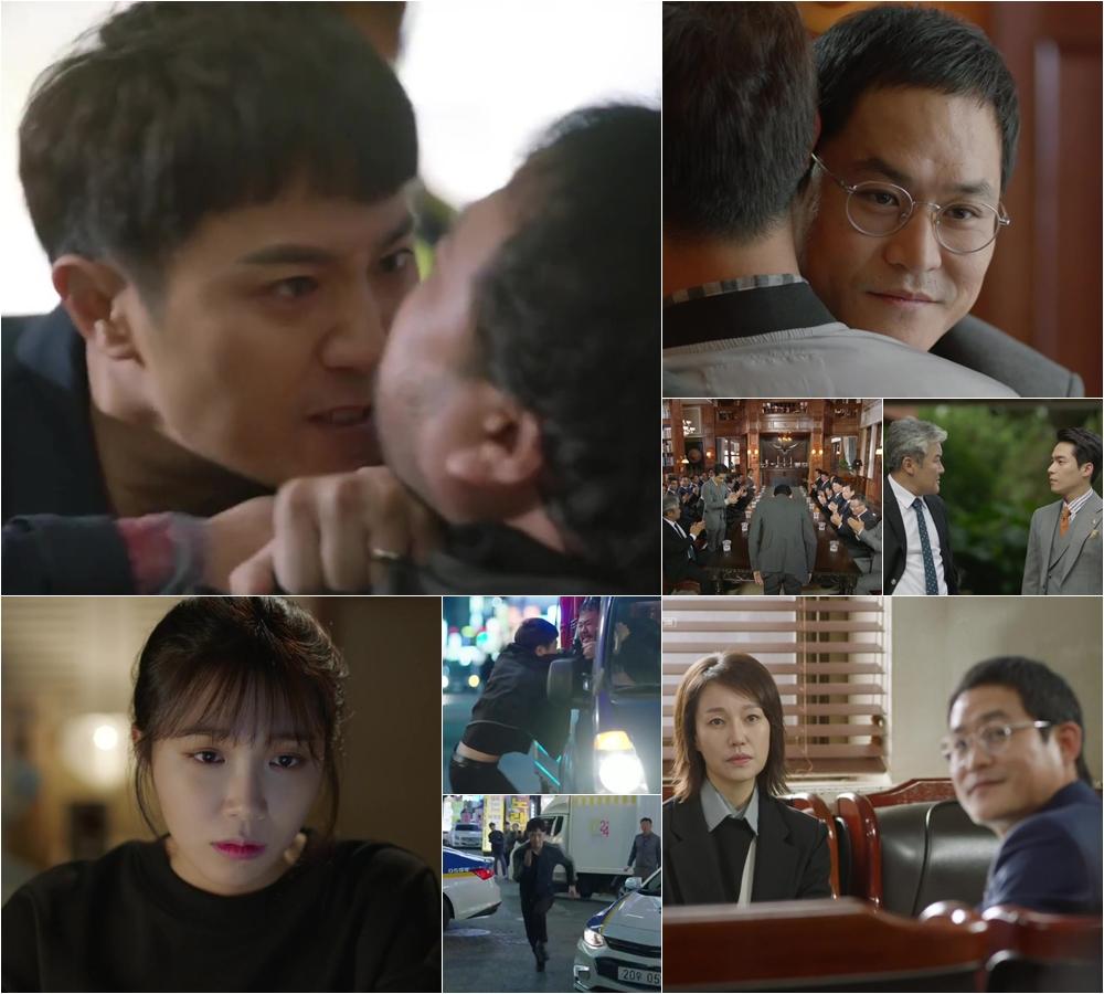 <언터처블> 진구-김성균, 형제 대립! 김성균이 경수진 살해했을까?