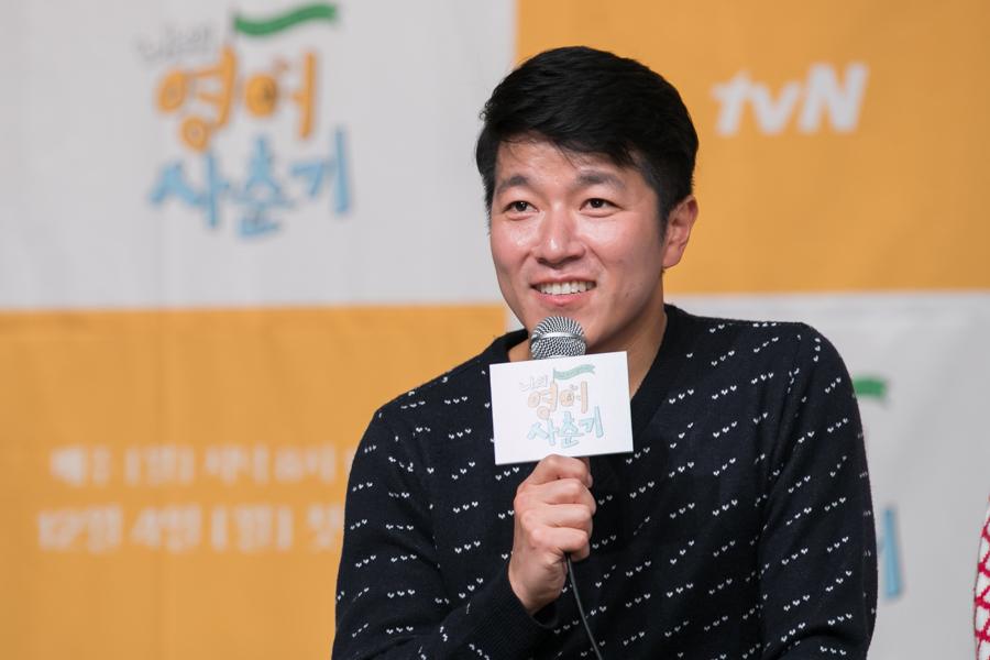 """<나의 영어사춘기> 박현우 PD """"내가 영어를 잘 못해서 이런 프로그램을 기획했다"""""""