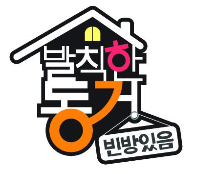 <발칙한 동거> '아시안 TV 어워즈' 예능 프로그램 부분 우수상 '쾌거'