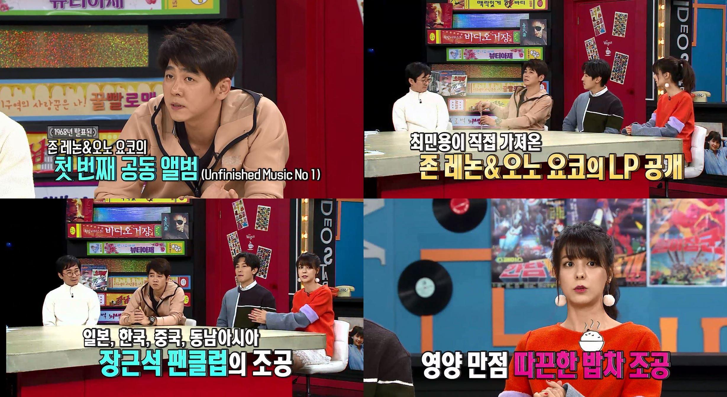 """<비디오스타> 후지이 미나 """"장근석 팬클럽 밥차에 행복했다"""""""