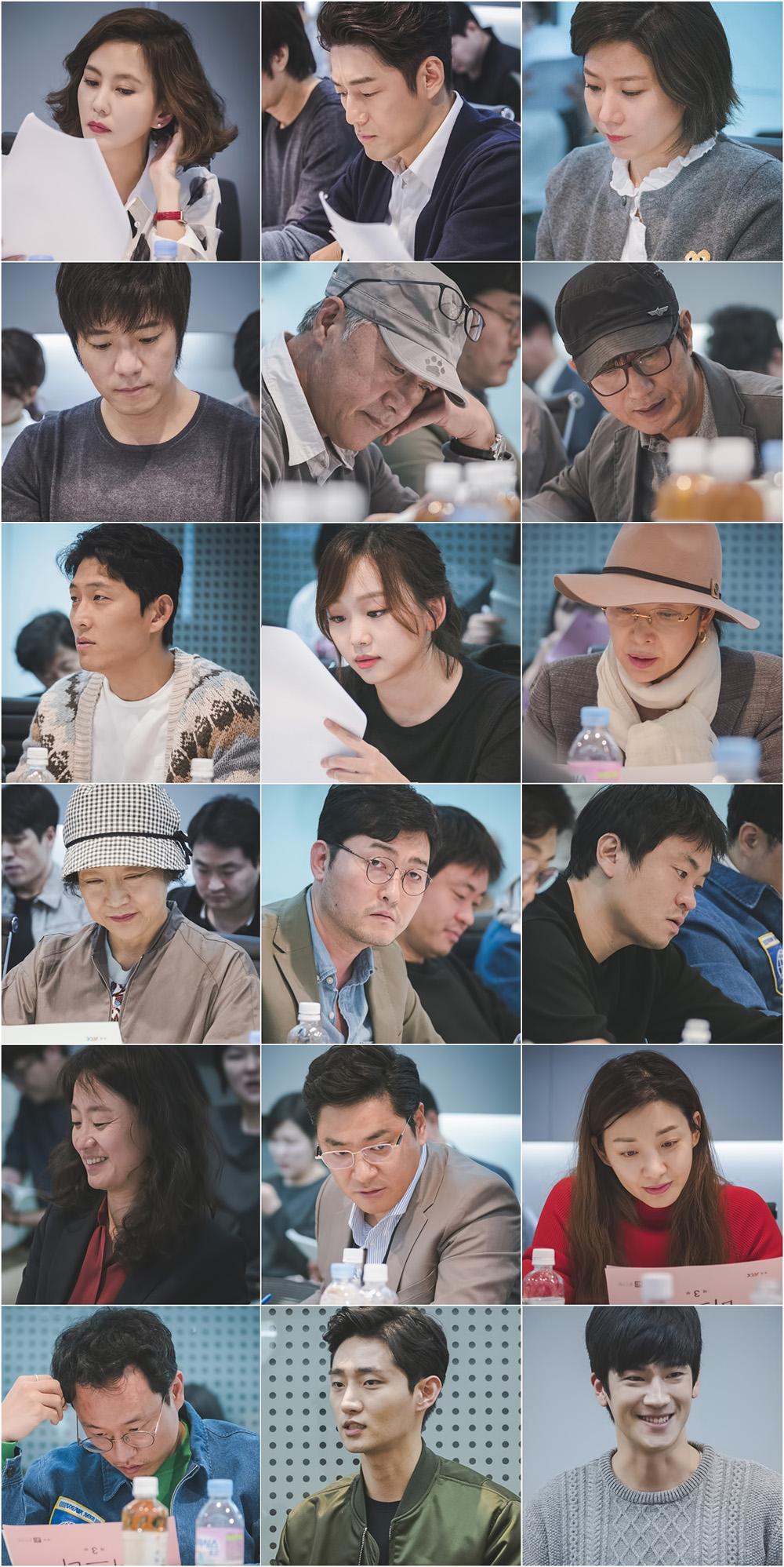 <미스티> '여왕' 김남주X'멜로 장인' 지진희, 뜨거웠던 대본 리딩 첫 공개