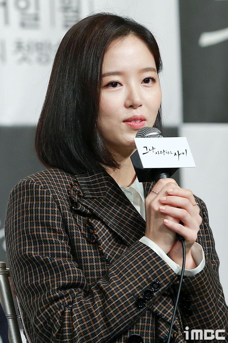 """<그냥 사랑하는 사이> 강한나, """"단발 변신. 연기에 대한 갈증 컸다."""""""