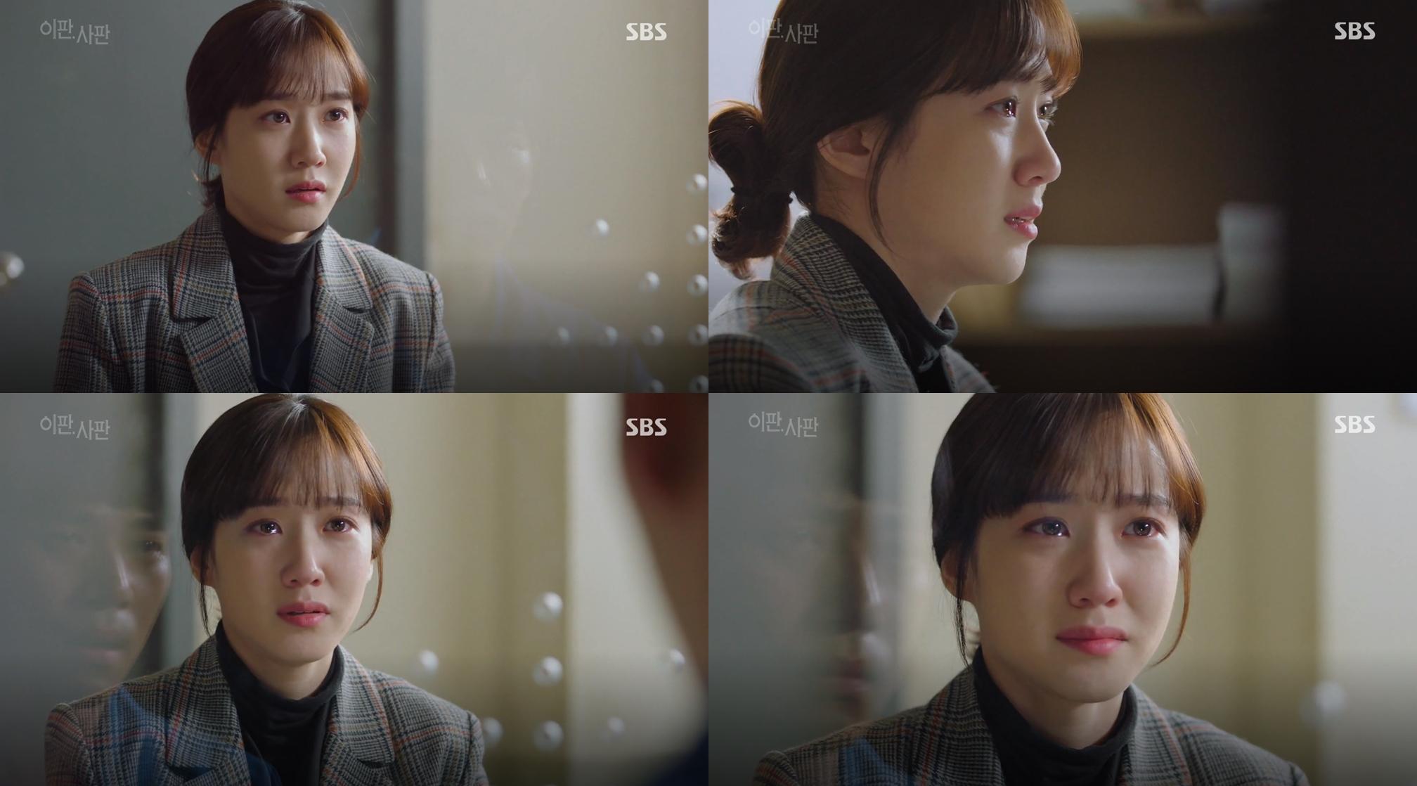 <이판사판> 박은빈, 애절한 눈물 연기...안방 울렸다 '반전 엔딩'
