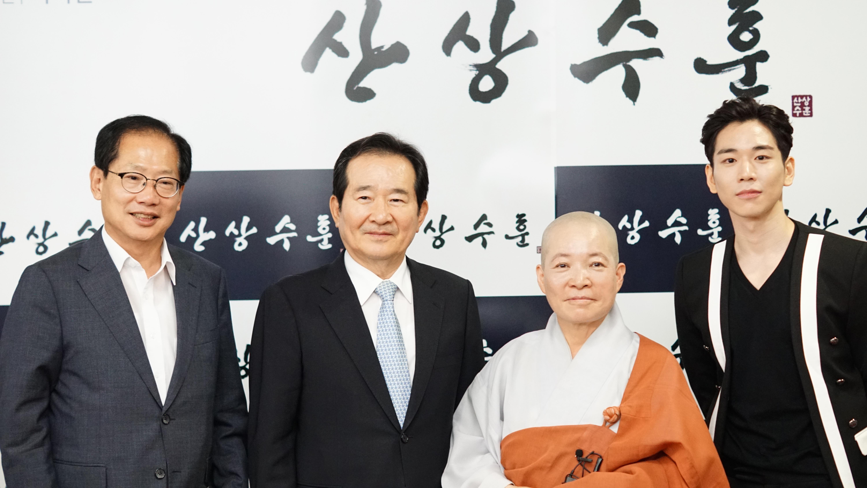스님이 만든 기독교 영화 <산상수훈> 뜨거운 기대 속 드디어 오늘 대개봉!
