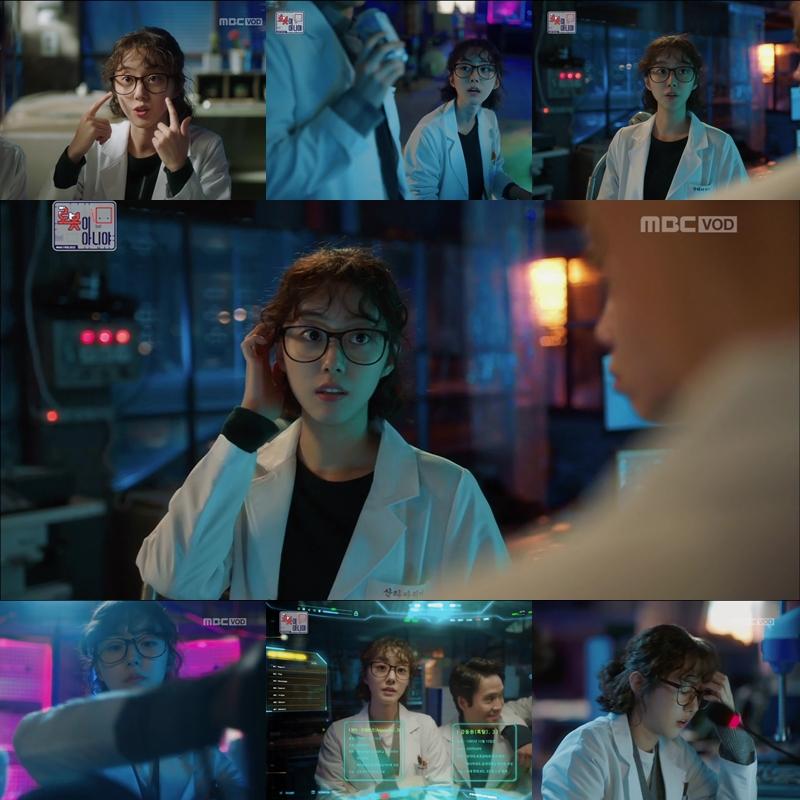 <로봇이 아니야> 박세완, 첫 등장부터 눈도장 쾅! '너드美'로 존재감 각인