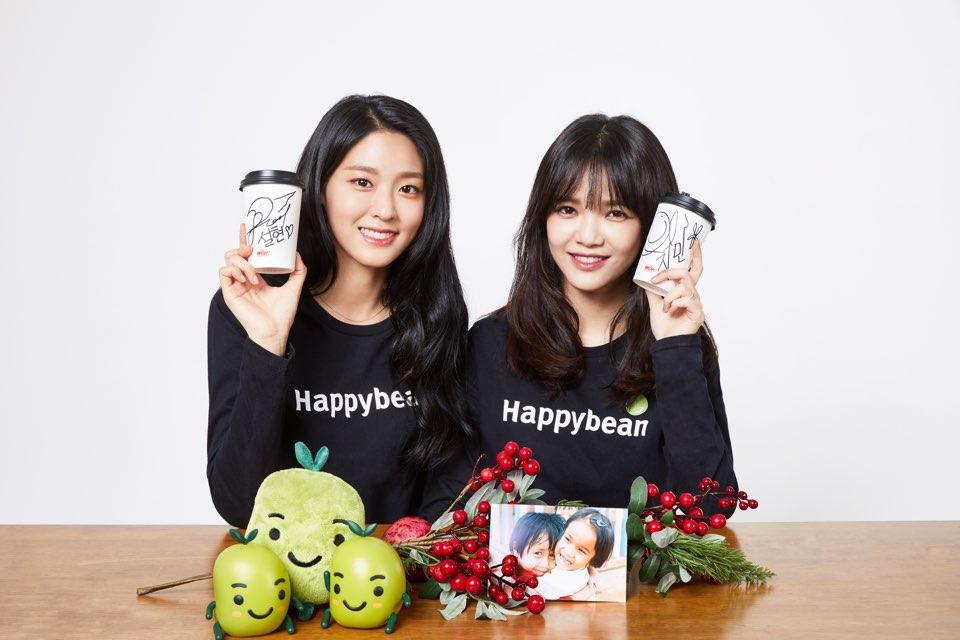 """AOA 지민X설현, '착한 크리스마스' 캠페인 참여··· """"사랑 나누고 싶어"""""""