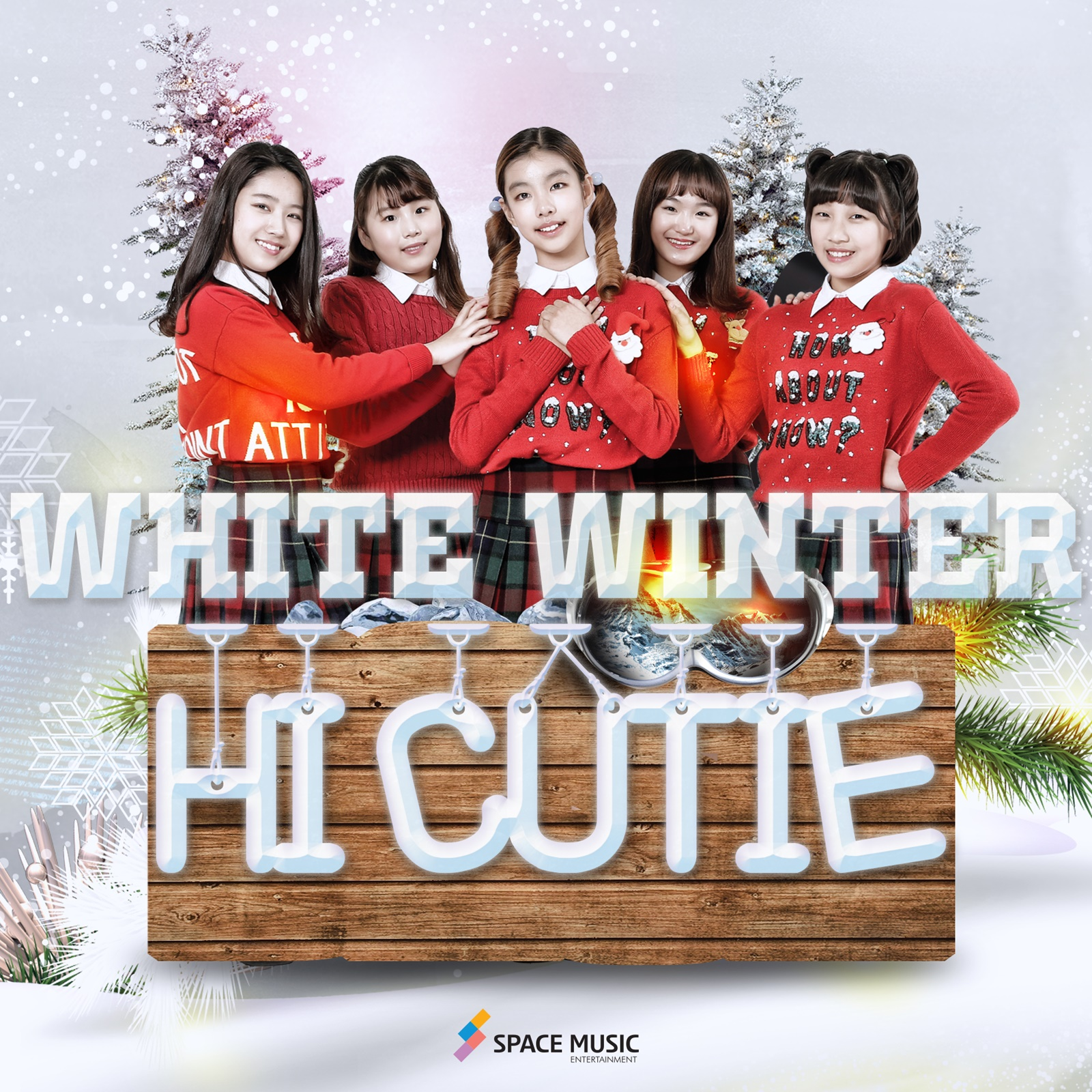 '최연소 걸그룹' 하이큐티, 신곡 '하얀 겨울'로 상상 그 이상의 귀여움 예고