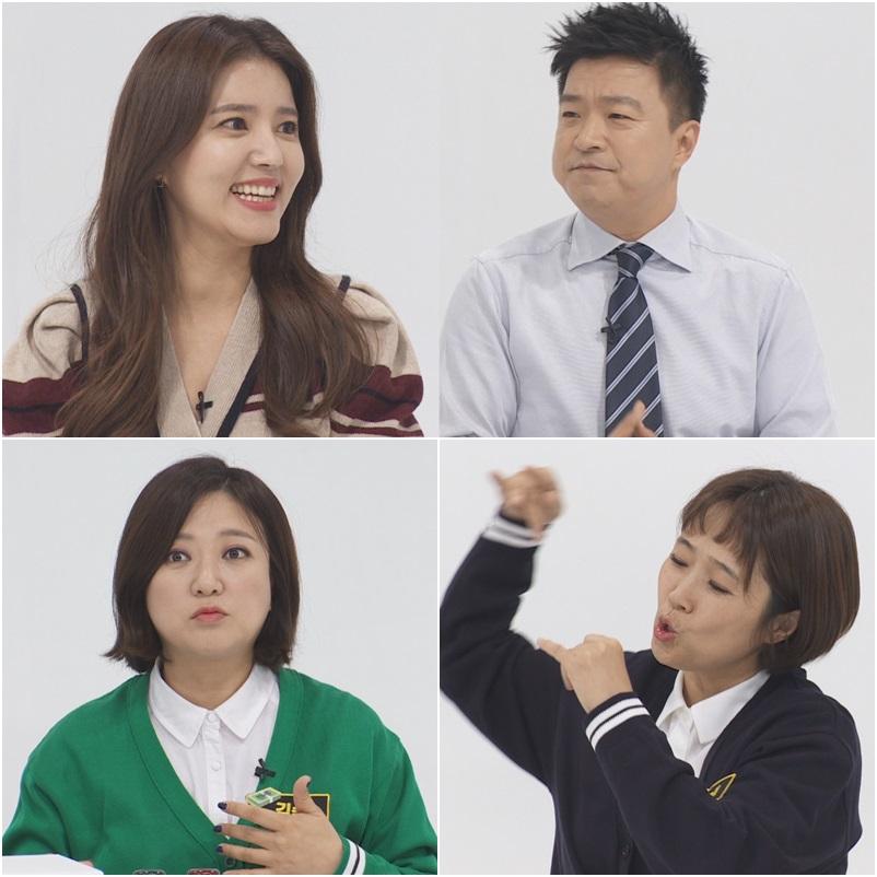 <김생민의 영수증> 3대 공감 요정 정시아, 김생민 '피자 관리법'에 충격!