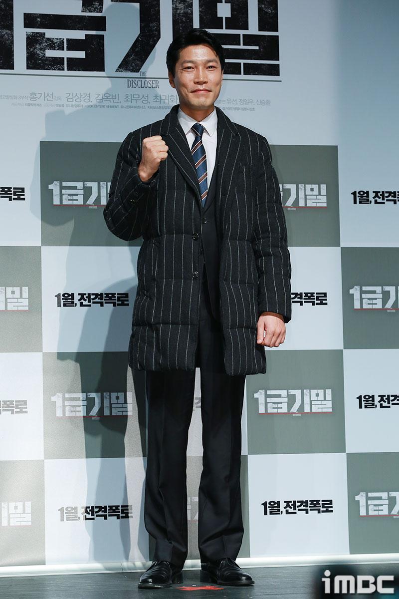 [포토] <1급 기밀> 흥행요정(?) 최귀화의 수줍은 화이팅