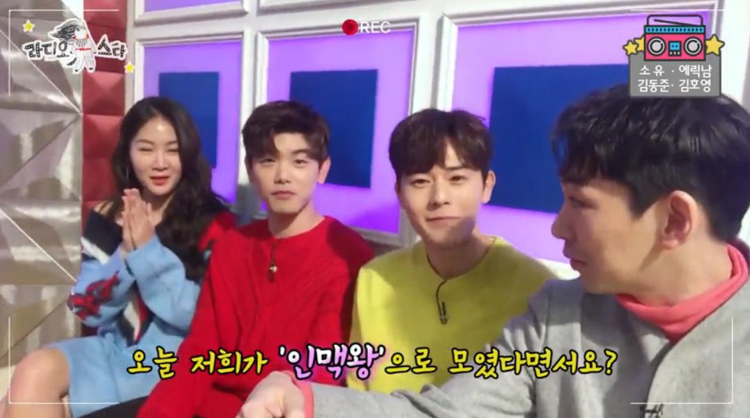 [셀프캠] 연예계 신규 인맥왕 출동 <라디오스타> #너_말고_네_친구 (feat. 스페셜MC 양세찬)