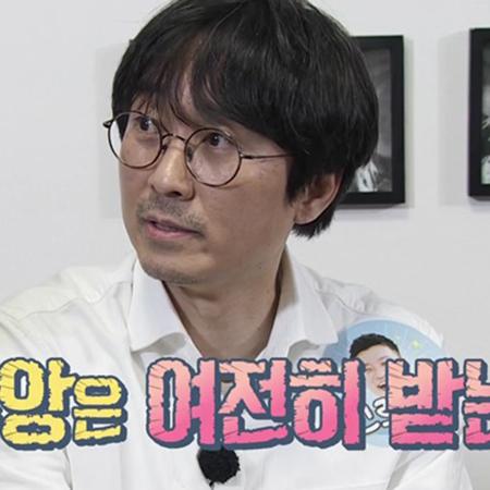영수증 속 '사랑그뤠잇' 자체 최고 시청률 경신