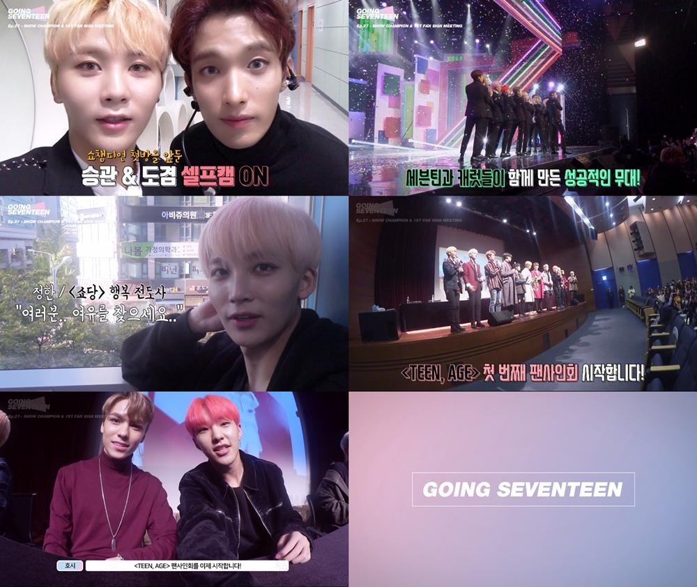 세븐틴, '고잉 세븐틴'서 'TEEN, AGE' 첫 방송부터 팬사인회까지 공개