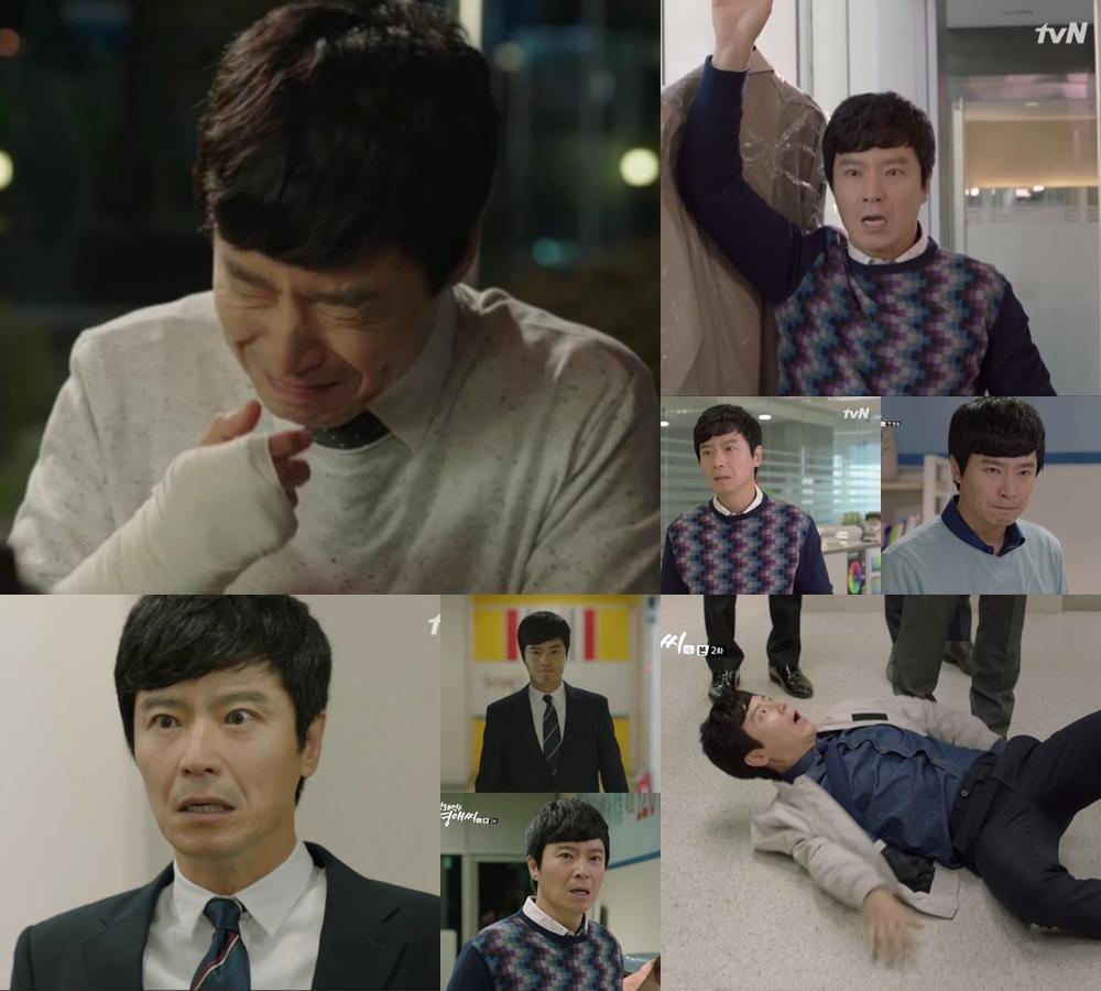 <막영애 시즌 16> 윤서현, 과장→대리 강등과 함께 시작된 굴욕 '짠내폭발'