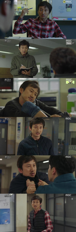<투깝스> 김영웅, 조정석과의 '특급 케미' 눈길··· 능청 연기로 재미↑