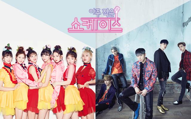 <아주 작은 쇼케이스> 틴탑-오마이걸, 크리스마스이브 맞아 인천공항에서 생방송!