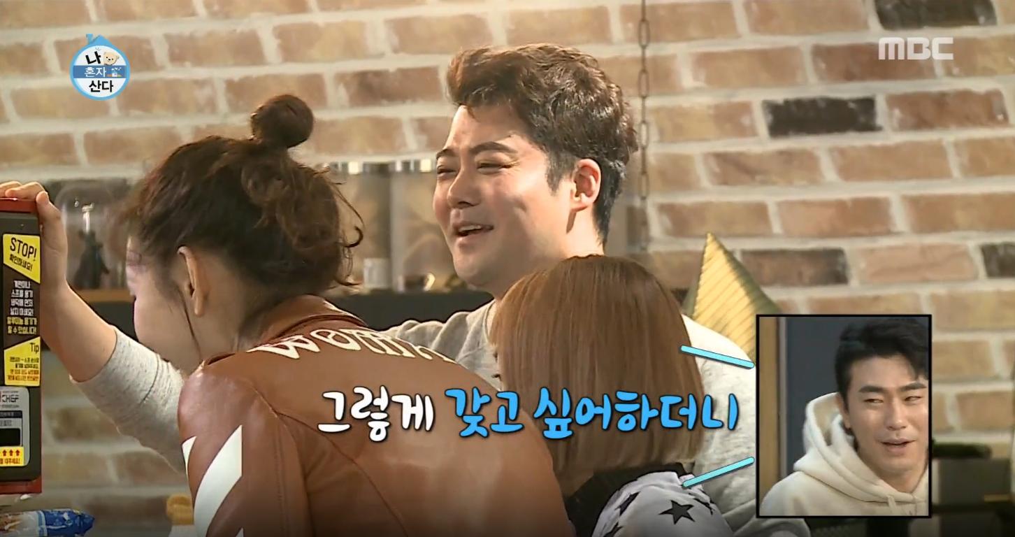 <나 혼자 산다> 즉석라면조리기의 꿈 이룬 전현무 셰프 (feat. 개아련)