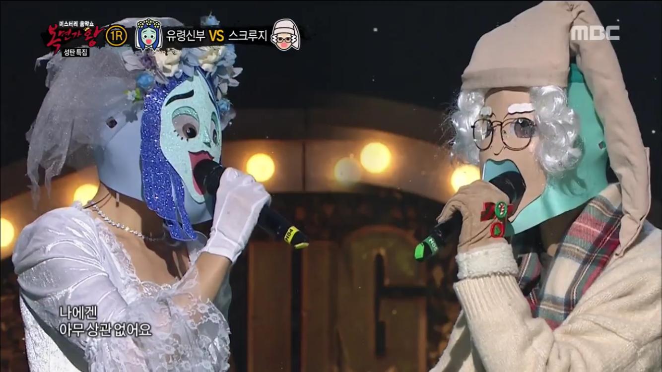 """<복면가왕> '스크루지'는 SS501 출신 가수 박정민이었다…""""군 제대 후 첫 무대"""""""
