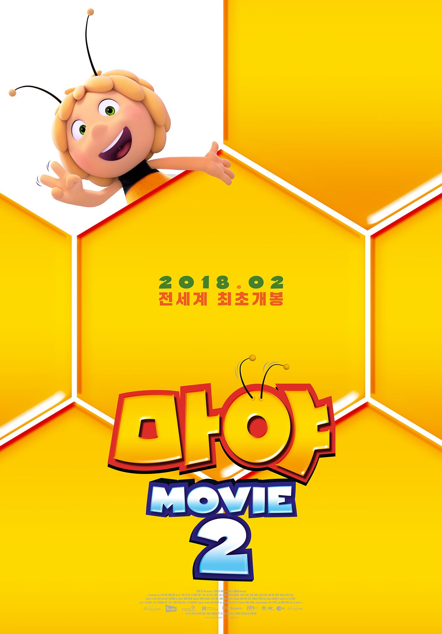 세계에서 가장 유명한 꿀벌의 귀환! <마야2> 티저 포스터 공개!