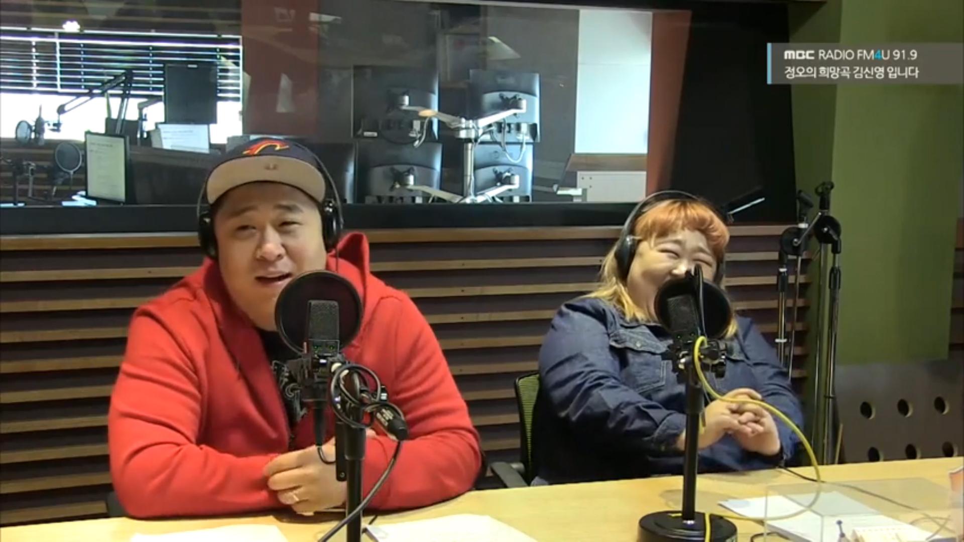 """<정오의 희망곡> 홍윤화 """"말만 하면 음식이 가방 속에서 나온다"""""""
