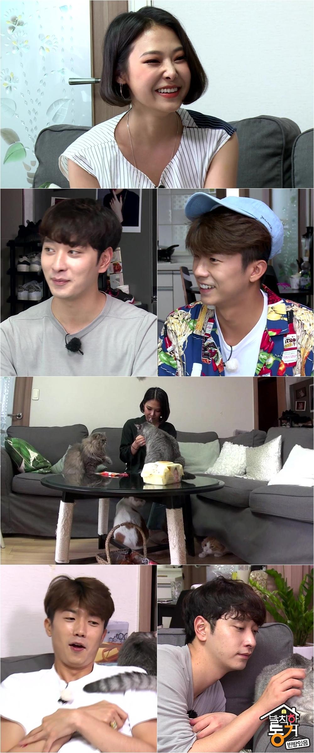 <발칙한 동거> 2PM 우영&찬성, 치타와 필 충만 '프리덤 동거' 시작!