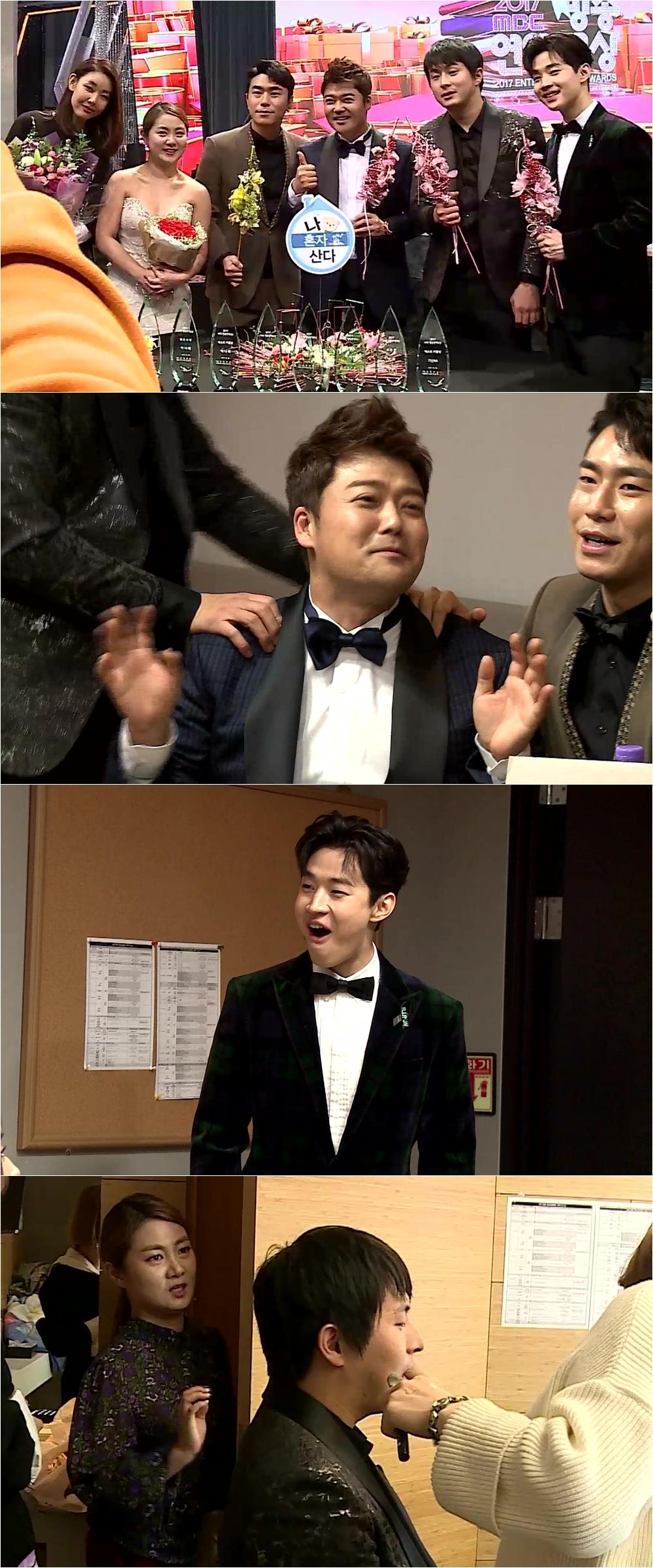 <나 혼자 산다> 전현무-이시언-한혜진-박나래-기안84-헨리, <연예대상> '리얼 속마음' 전격 공개!