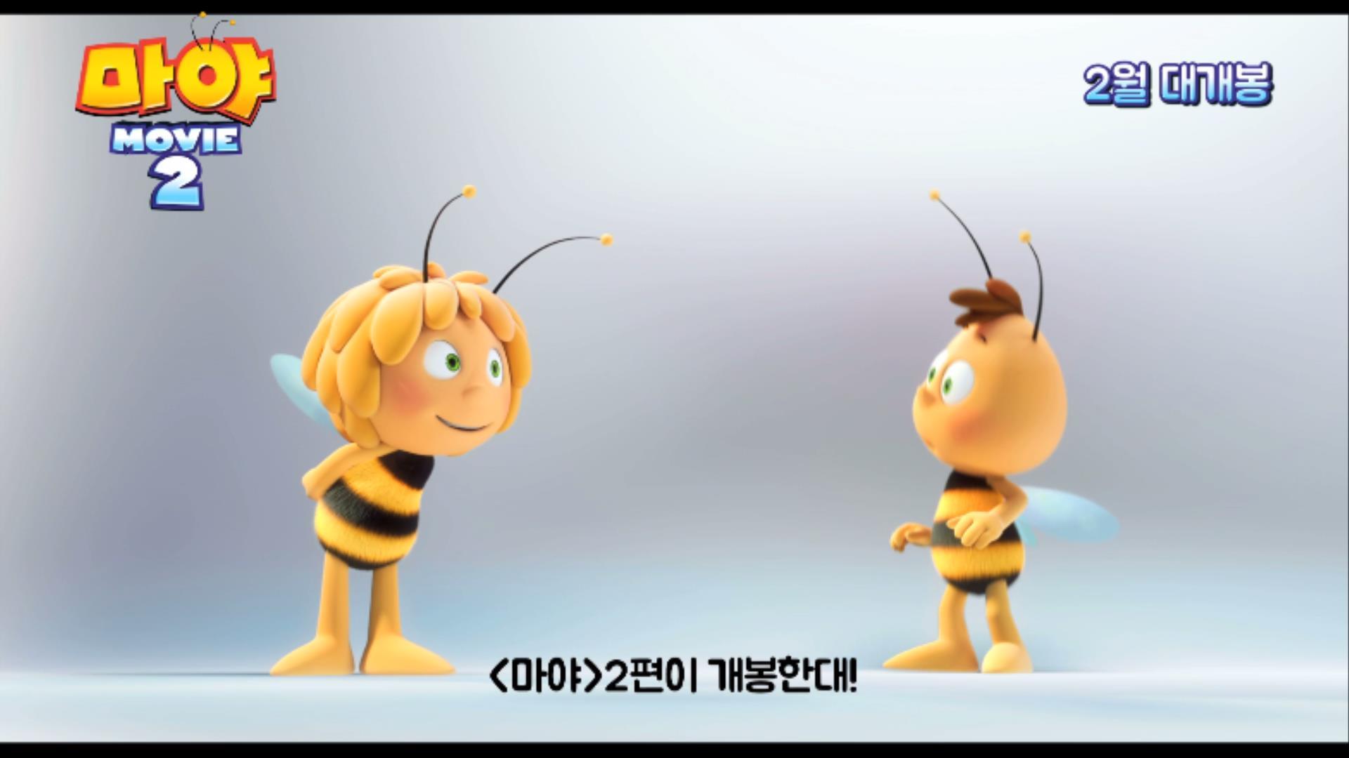 100년 이상 사랑받아온 세계적 베스트셀러 원작 <마야2> 티저 예고편 최초 공개!