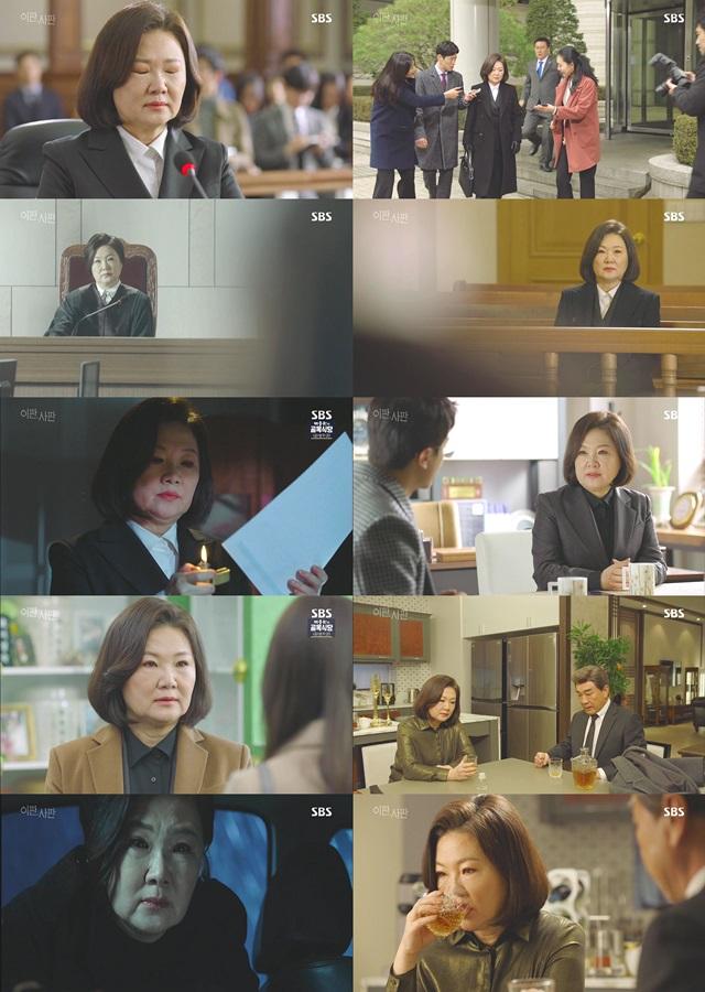 <이판사판> 충격 반전! '김가영 살인사건'의 진범, 이덕화 아닌 김해숙이었다!