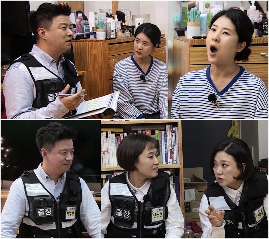 <김생민의 영수증> 강유미, '후쿠오카 병' 고백! 김생민의 처방은?