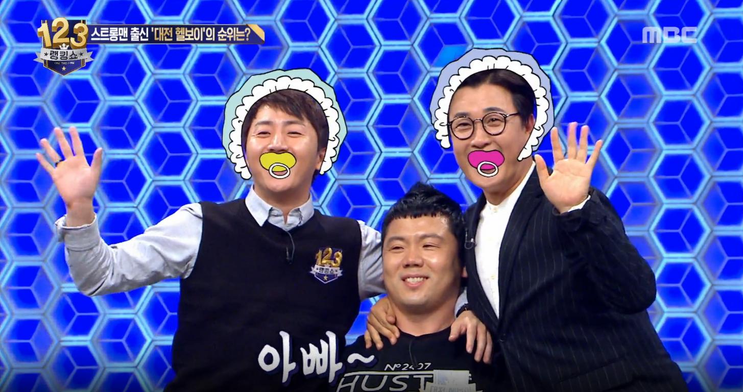 <랭킹쇼 1,2,3> 홍진호, 괴력남 아빠(?)의 품에 안겨!