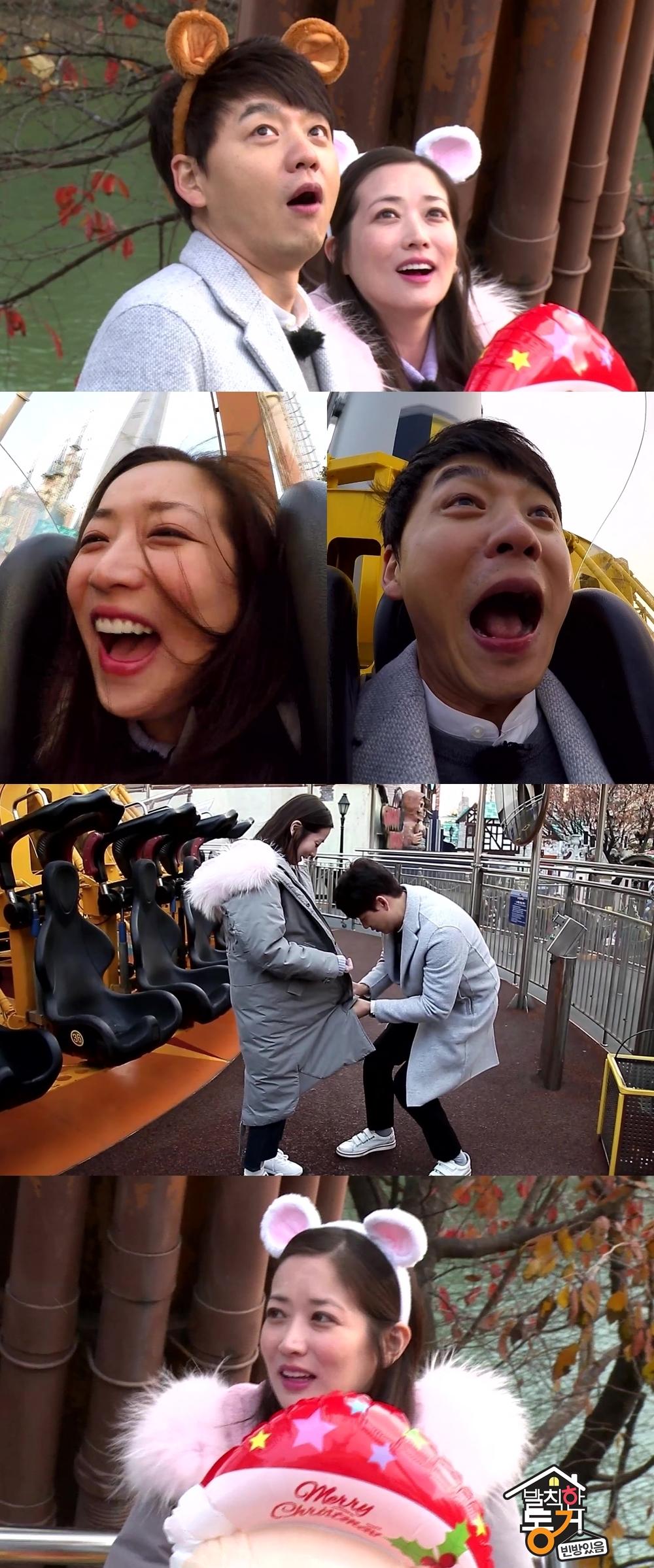 <발칙한 동거> 김승수-최정원, 놀이공원 데이트 '극과 극' 반응 포착!