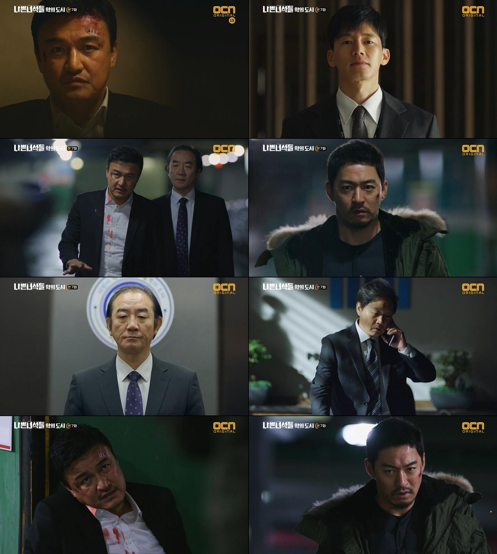 <나쁜녀석들2> 박중훈과 등진 주진모-양익준, '나쁜녀석들'의 앞날은?